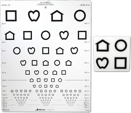 test-vision-online- (8)