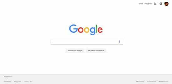buscadores-de-internet-tipos- (8)