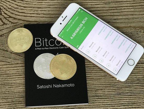 que-es-bitcoin- (4)